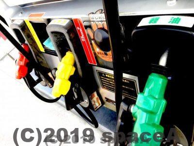 ガソリンスタンドでの仕事のイメージ