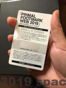 PRIMAL FOOTMARK WEB 2019のカード