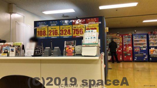 熊本市役所の地下にある写真屋さん