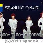 SEKAI NO OWARIのTカード