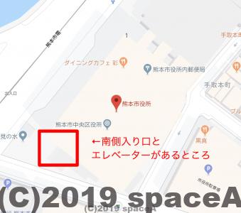 熊本市役所の南側エレベーターの場所