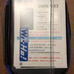 台湾Wi-Ho! 4G 大容量プラン 1 セット