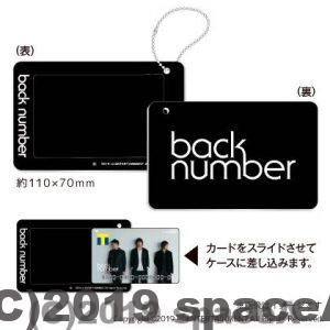 Tカード(back numberデザイン)+back number オリジナルスライドカードケース