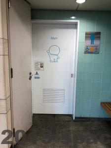 登戸駅男子トイレのドラえもん