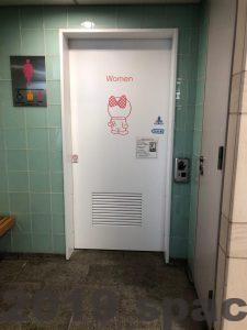 登戸駅女子トイレのドラミちゃん