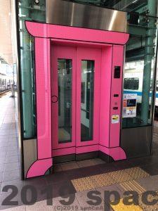どこでもドアになったエレベーター