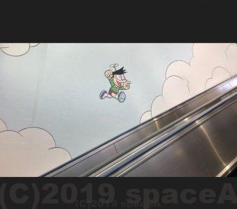 登戸駅のスネ夫