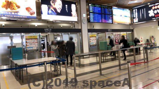 熊本空港にある保安検査場
