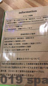 GreenCafeの占い情報