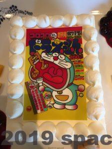 コロコロコミック記念ケーキ