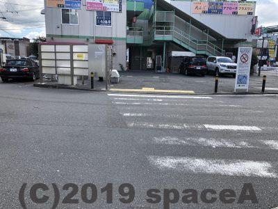 登戸駅前の喫煙所