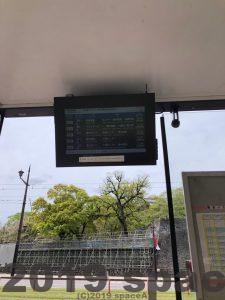 熊本のバス停に設置されたモニター
