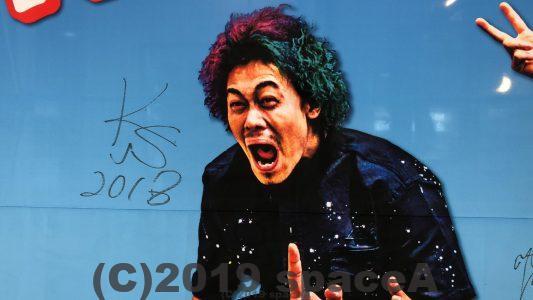 KO−SHINさんのサイン