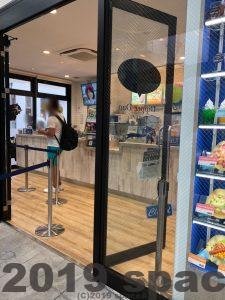 Dipper Dan CREPEサンロード新市街店のお店の写真