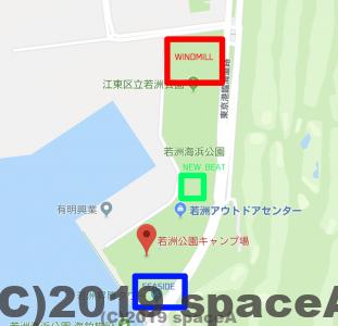 メトロック東京のステージの位置