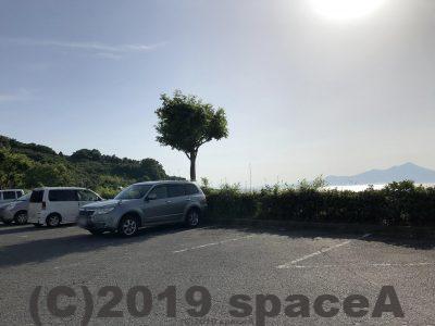 長部田海床路の駐車場