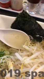 川尻ラーメンけんだまのスープ