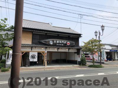 川尻ラーメンけんだま本店の外観