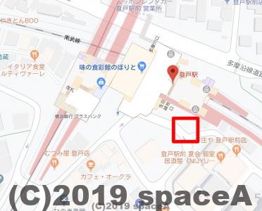 登戸駅のドラえもんミュージアムへ行くバス停の場所