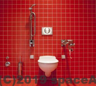 オールスタンディングライブでトイレに行きたくなった場合の対処法