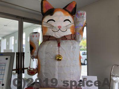 くまもと工芸会館入り口にいた招き猫