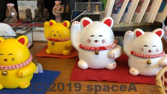 くまもと工芸会館に飾られていた招き猫
