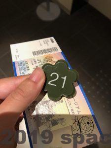ドラえもんミュージアムで荷物を預ける時にもらう番号札