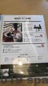 中川オリーブ農園-〇megane-のデザートメニュー