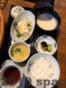 更紗のご飯や茶碗蒸しなど