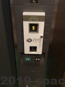カプセルホテルアスティルのエレベーター