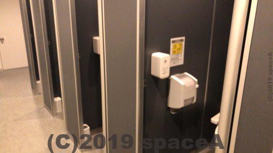 カプセルホテルアスティルのトイレ